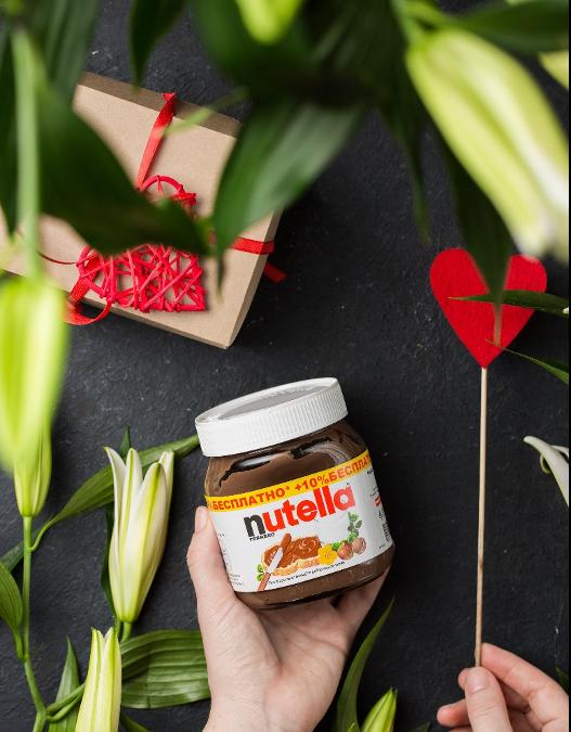 5 février : Journée mondiale du nutella : comment ont-ils osé ?